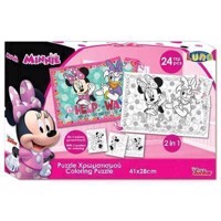 Color your own puzzle, 24st - Minnie