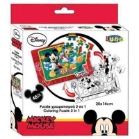 Color your own puzzle, 48pcs - Mickey
