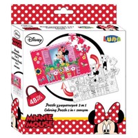 Color your own puzzle, 48pcs - Minnie