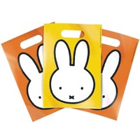 Portion bags Miffy, 6pcs.