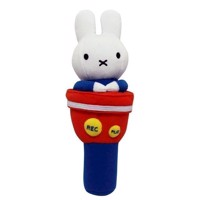 Miffy Musical Microphone