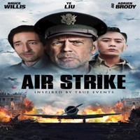 Air strike 2018 - Blu-ray