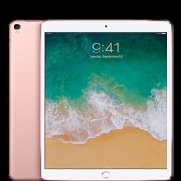 Apple iPad Pro  105  256GB  Wifi Rose Gold 2017