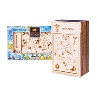 Brain Puzzle Wooden Escape Box - Caribbean ***