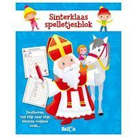 Crazy Sinterklaas fun Game block