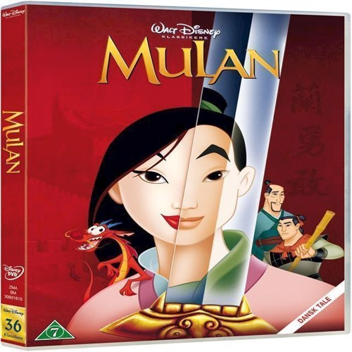 Disneys Mulan  DVD
