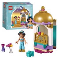 LEGO Disney Princess 41158 Jasmine39s Little Tower