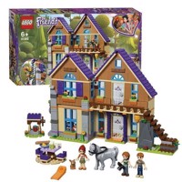 LEGO Friends 41369 Mias House