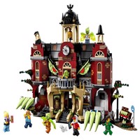 Lego Hidden Side Newbury Haunted Highschool 70425