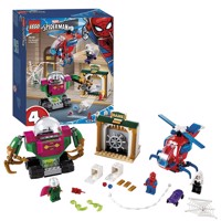 LEGO Super Heroes 76149 Threat of Mysterio