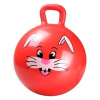Red Skippy Ball Animal,  45 cm
