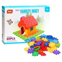 Square buildingset 60 pcs